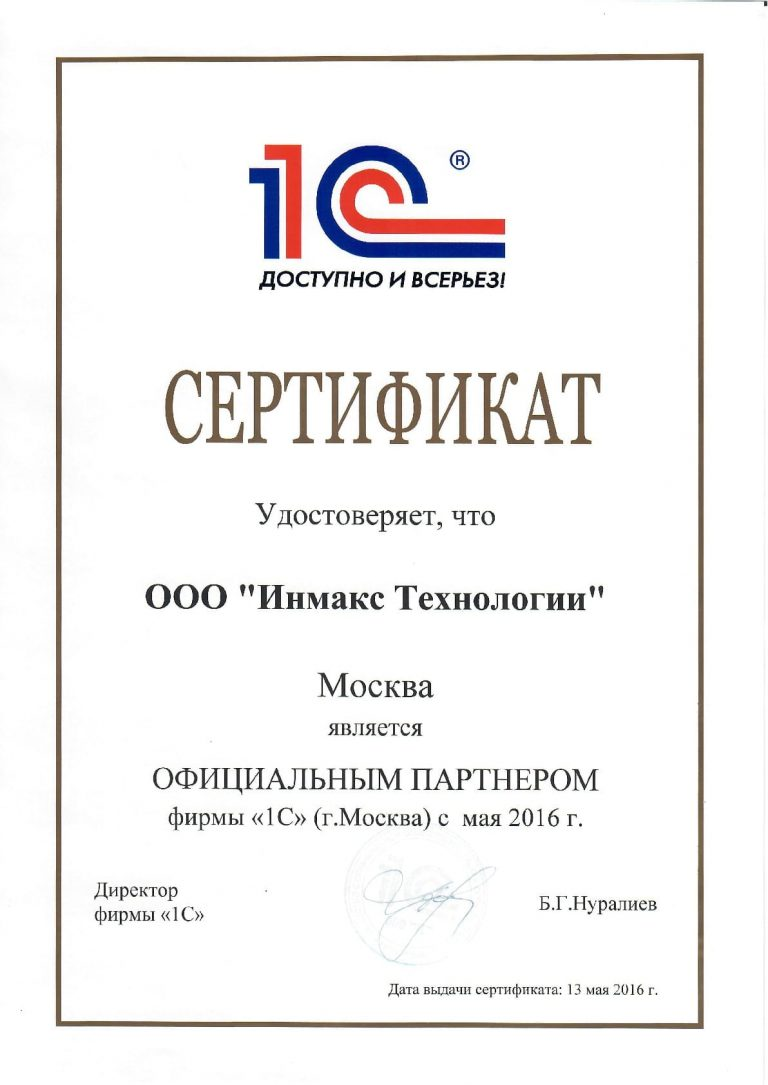 certificate-1c.jpg