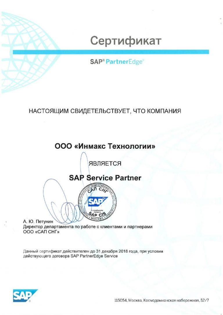 certificate-sap.jpg